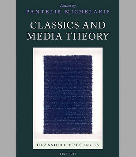 classics_media_theory